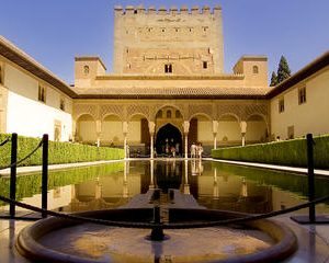 Alhambra Palace and Generalife Gardens Day Trip from Almeria