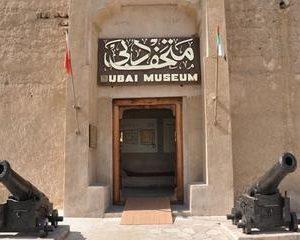 Heritage Tour of Dubai